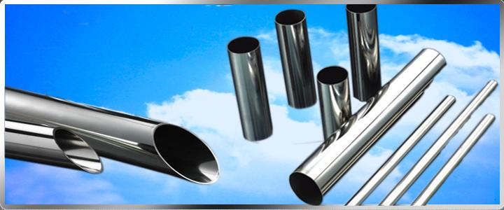 不锈钢表面为什么也会生锈的原因分析