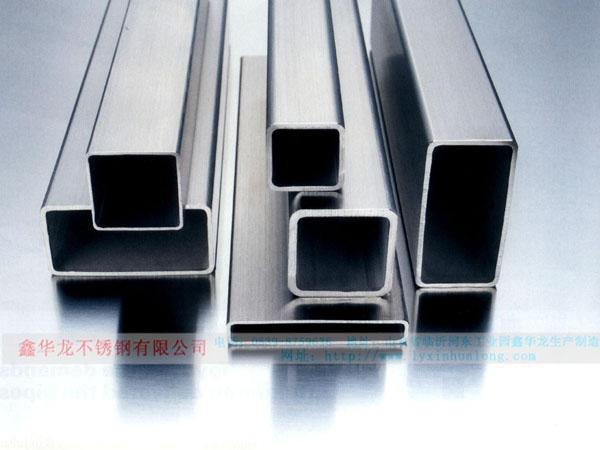 不锈钢方管规格展示