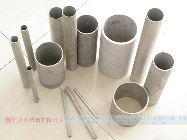 不锈钢工业管3