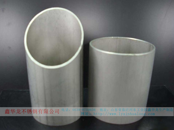 不锈钢工业管4