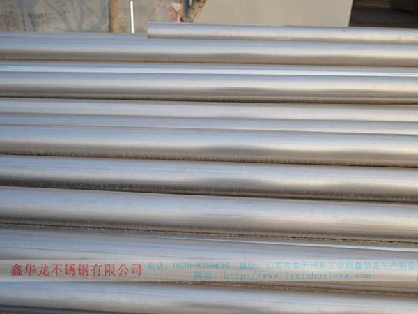 不锈钢圆管2