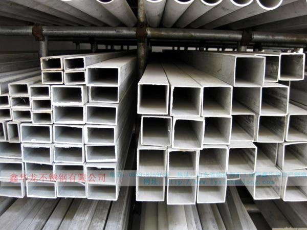 不锈钢方管仓储