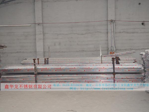 鑫华龙不锈钢圆管仓储
